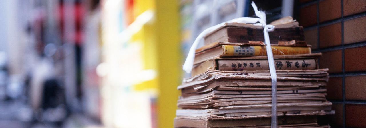 Сдать архив в макулатуру аудиокнига буковски макулатура
