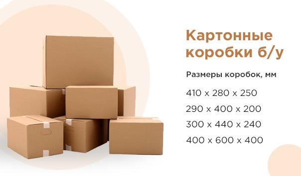 Прием макулатуры и пластмассы в самаре 74 ru челябинск макулатура